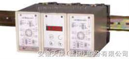 SWP201单路隔离配电器