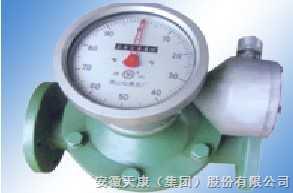 橢圓齒輪流量計(普通式)