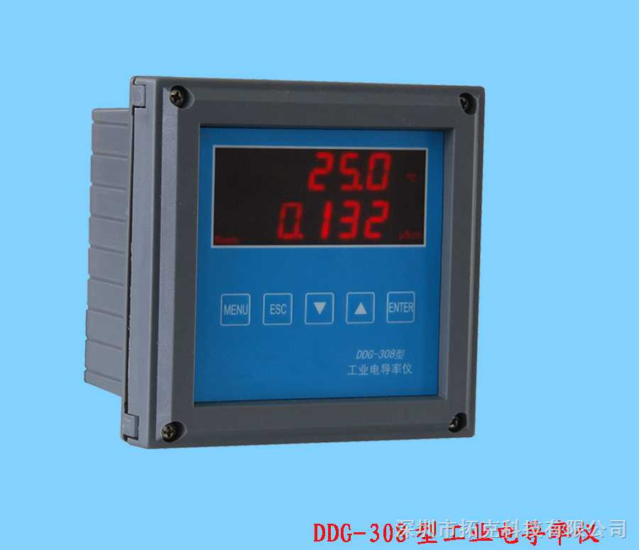 DDG-308-智能在线电导率仪