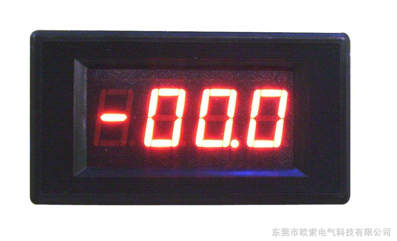 cs5135a 电流表电压表头