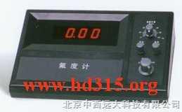 m188446-氟離子濃度計/氟度計(國產)