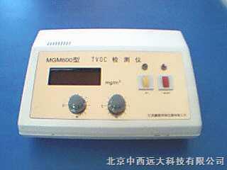 m183600-便攜式 TVOC檢測儀(室內環境專用,進口傳感器)