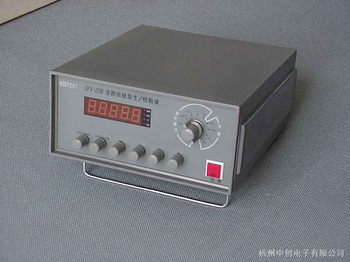 台式多路信号发生校验仪