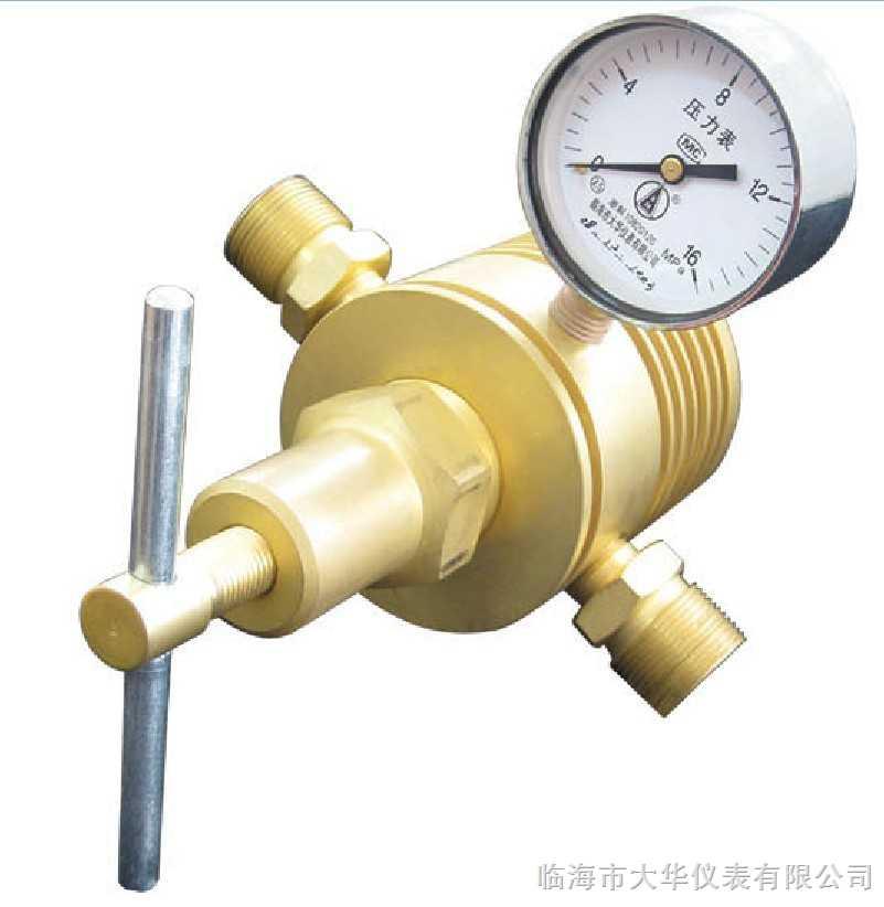 高压天然气大阀体吸热式减压器
