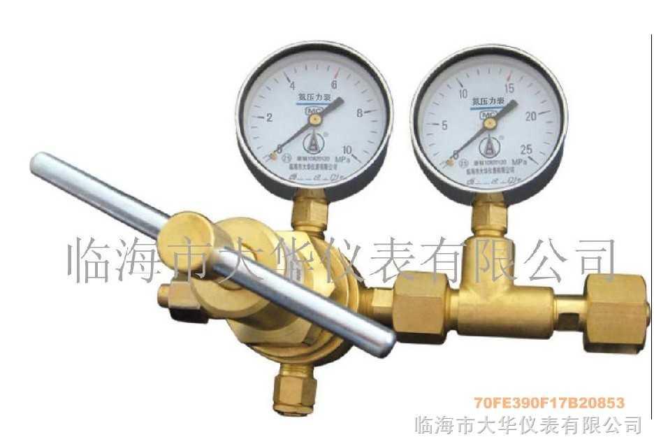 高壓減壓器,高壓氮氣減壓器