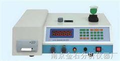 JS168智能元素分析仪 金属材料分析仪