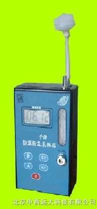 m310856-個體防爆(智能)型粉塵采樣器