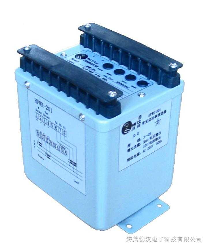 GPAN201 – 三相三线交流负序电流变送器