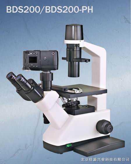 MIT100--湖北武漢金相顯微鏡 武漢倒置金相顯微鏡 武漢正置透反射金相顯微
