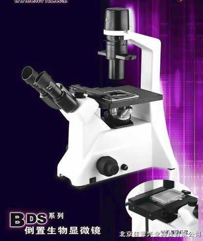 湖北武汉倒置生物显微镜价格 武汉荧光倒置显微镜价格