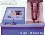 SMD600離子污染檢測儀