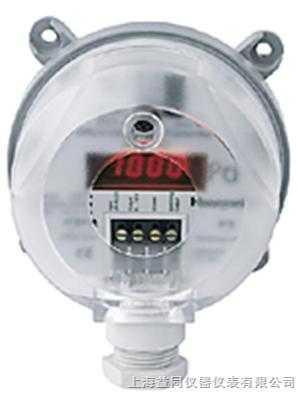 DPTM250 DPTM500 DPTM53 DPTM5003-霍尼韋爾DPT空氣差壓變送器