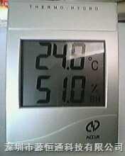 北京宝力马温湿度表WS-508C