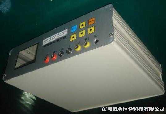 时利和手机电池综合测试仪3201