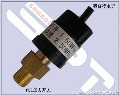 pc--各种压力开关PC汽车空调压力控制器压力开关
