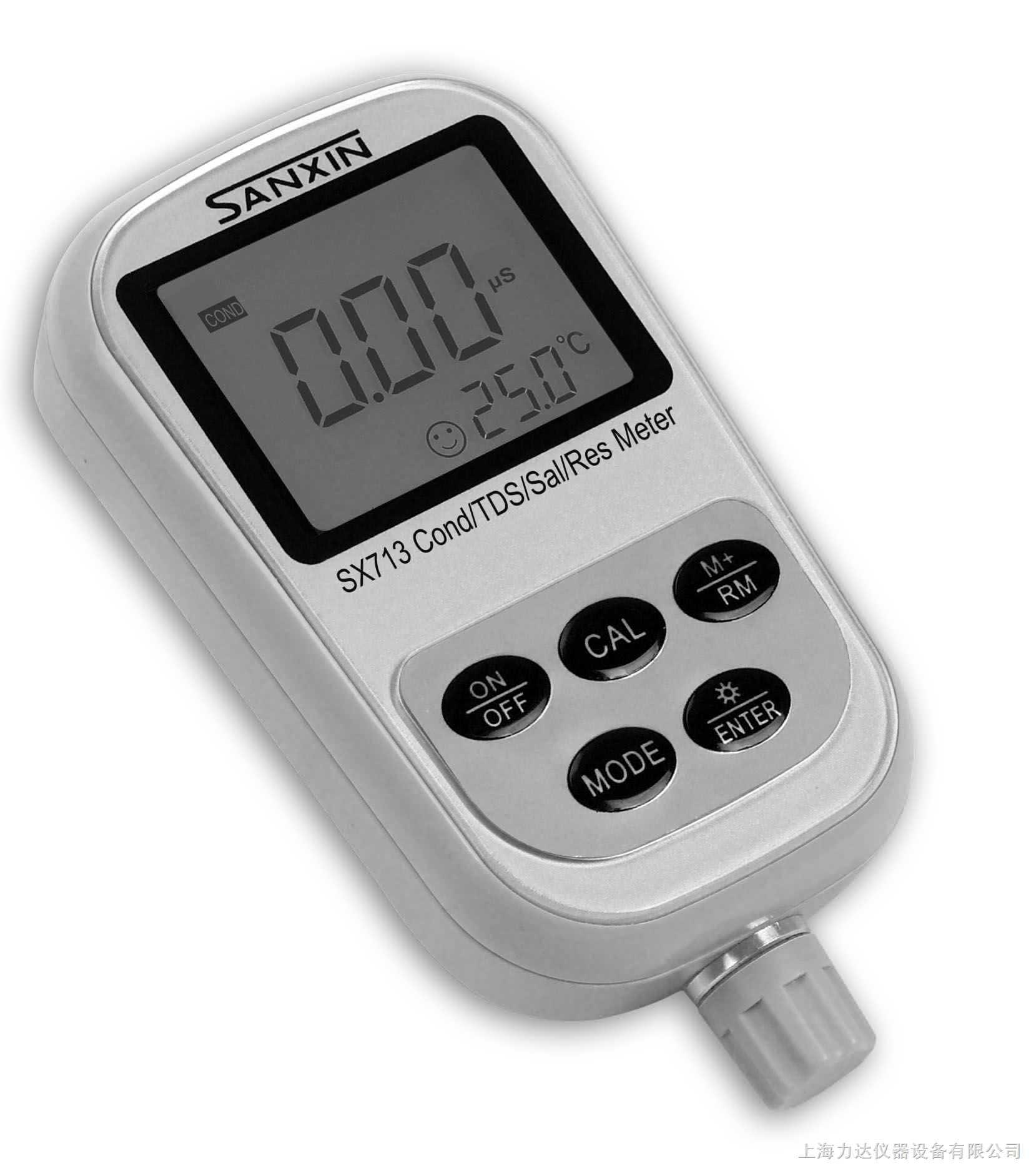 SX713型电导率/TDS/盐度/电阻率测量仪