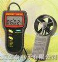 PROVA-303風速計
