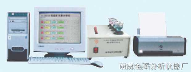 JS-DN128--有色金屬分析儀器 電腦多元素分析儀
