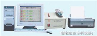 有色金屬分析儀器 電腦多元素分析儀