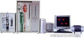 有色金屬分析儀器 碳硫高速分析儀