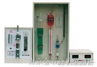 微机碳硫联测分析仪 原材料化验设备