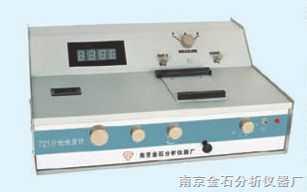JS-721B--光柵分光光度計