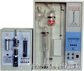 碳硫高速钢铁元素化验设备