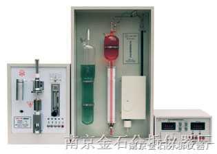 普碳钢化验仪器