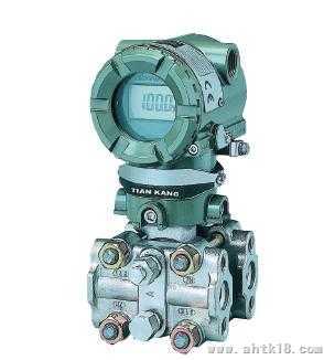TKA100A型差压变送器