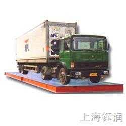 SCS电子汽车衡 3M*7M 10-30T