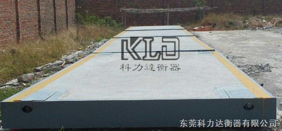 4854--廣東水泥秤|廣東鋼筋混凝土汽車衡