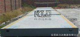 廣東水泥秤|廣東鋼筋混凝土汽車衡