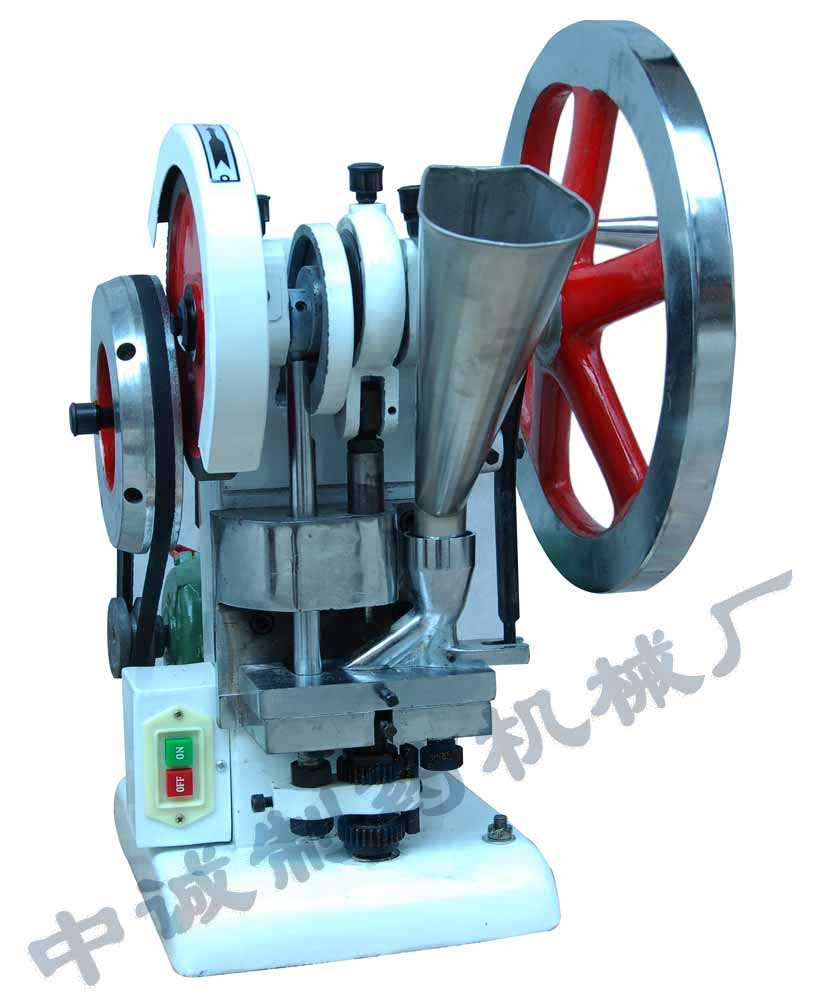TDP-1.5 AA--小壓片機