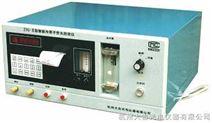 ZYG-Ⅱ型智能冷原子熒光測汞儀