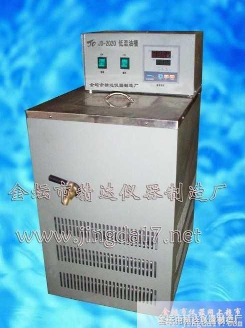 JD-低温油槽
