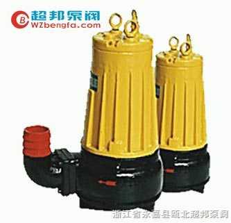 撕裂式潜水排污泵