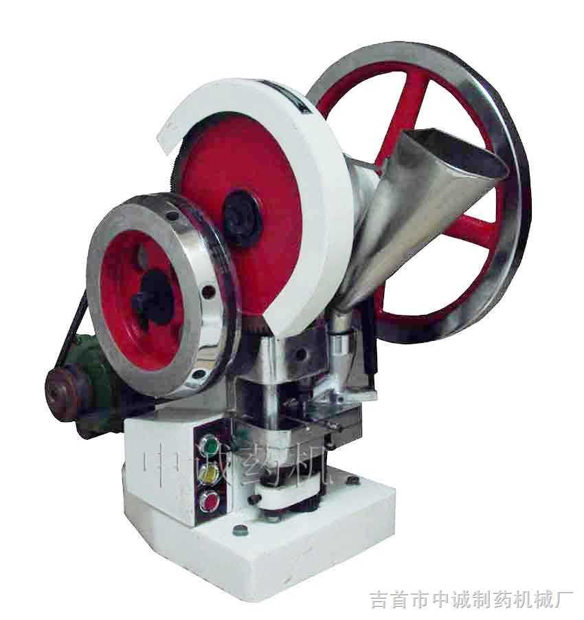 TDP-5 --小型電動壓片機