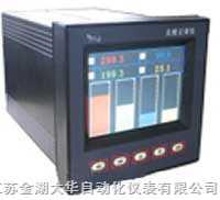 DH-压力无纸记录仪