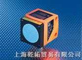 德国IFM测距传感器,产品优势及特点