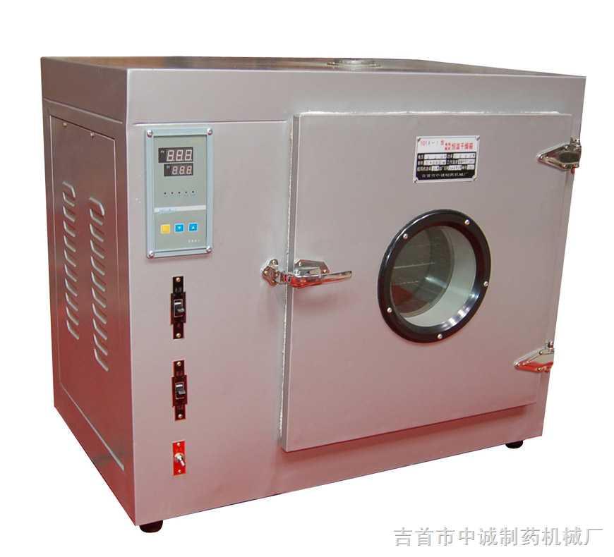 KH-45--热风循环烘箱
