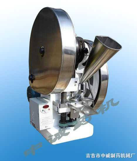 TDP-6--圓片壓片機