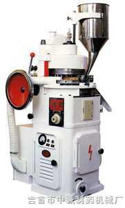 ZP-17--干粉壓片機