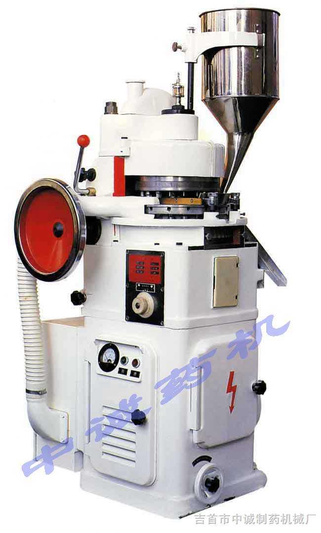 ZP-19--電動連續藥片成型機