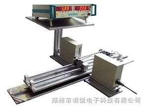 轴类检测仪/胶辊测径仪/胶辊测量仪