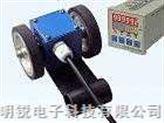 輪式計米器/雙輪計米器