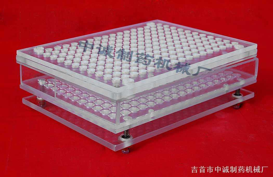 标准胶囊数粒板