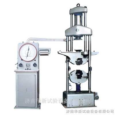 济南液压万能材料试验机及配件夹具,钳口,夹板,压头