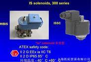 ASCO本安型电磁阀种类齐全,参考价格