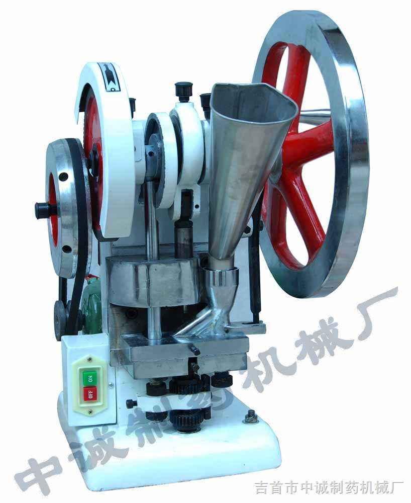 TDP-1.5--小型壓片機廠家