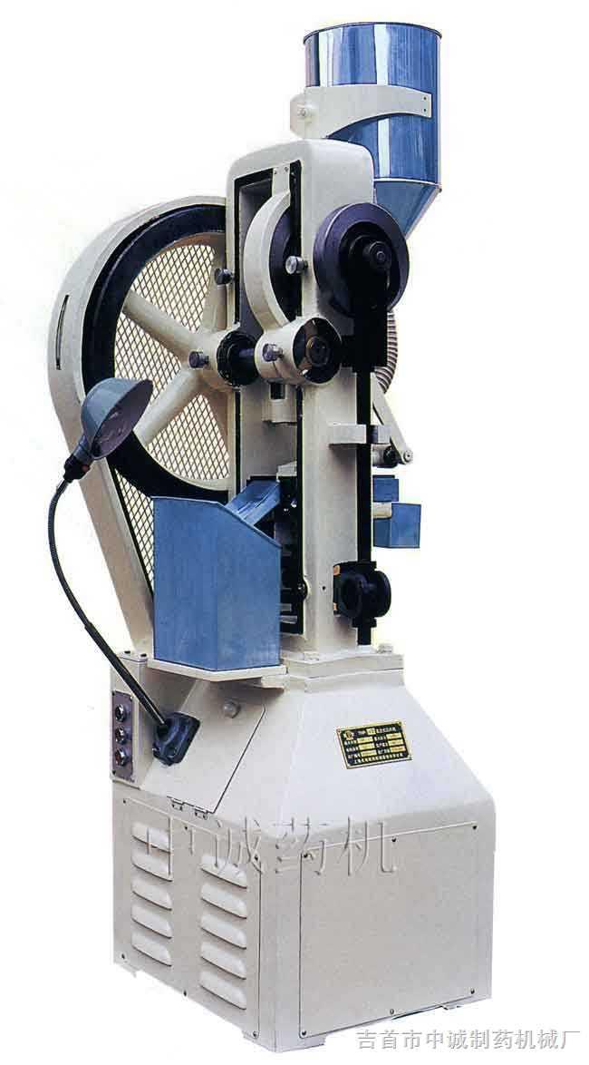 花篮式压片机器